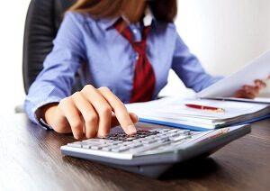Ведение бухгалтерского учета и отчетность