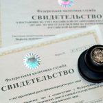 Государственная регистрация компаний ООО в налоговой